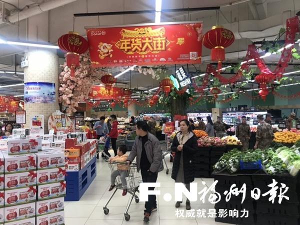 福州春节副食品市场总体平稳 价格未出现大波动