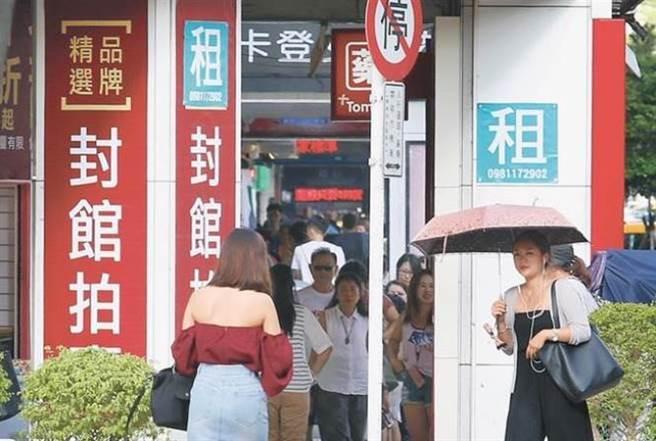 台北东区商圈没落 房东5年惨赔950万新台币