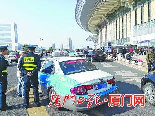 96辆违法出租车被查 厦门全力保障200万人次舒心出行
