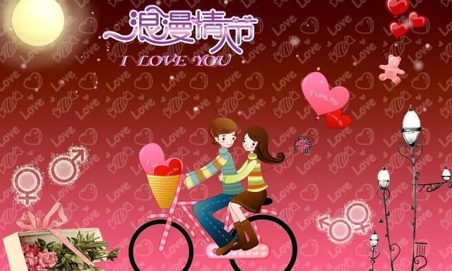 2019情人节祝福语大全,简短情人节祝福语怎么写