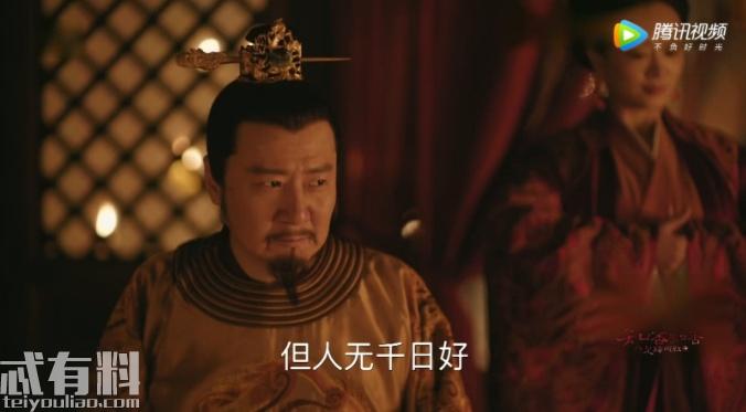 知否大结局:顾廷烨迎来生命中最重要的男人,长柏也无法取代