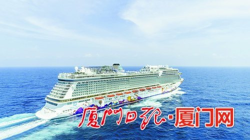 """厦门国际邮轮母港将迎来""""大船时代"""""""