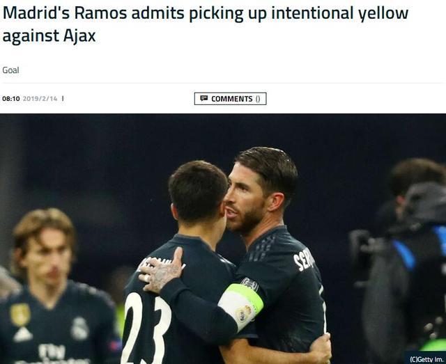 拉莫斯承认洗牌又发推否认 或面临欧冠追加禁赛