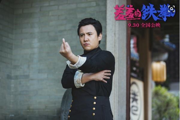 马东故意为难沈腾:黄晓明丑还是刘德华丑?沈腾的回答太搞笑了