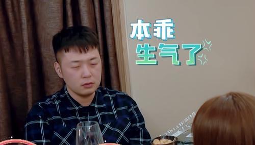 沈梦辰欸什么多次拒绝杜海涛求婚?沈爸解释聚少离多,网友点评亮了