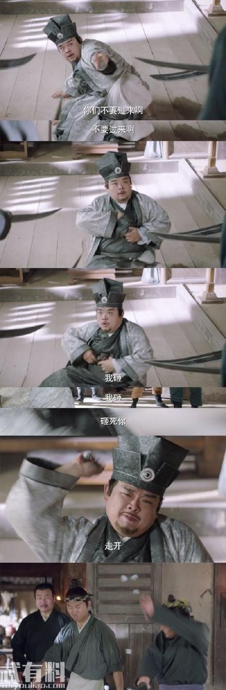 小女花不弃朱寿扮是谁演的?刘鑫家庭背景及演艺经历介绍