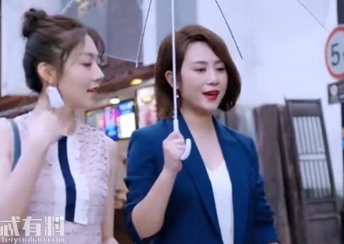 逆流而上的你:马丽和杨光奋斗多年才换大房,拿着房卡捂脸不敢看