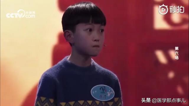 心疼陈滢什么梗怎么回事?中国诗词大会陈滢个人资料照片