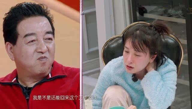 沈梦辰婉拒杜海涛的求婚,沈父吐露原因,吴昕也曾有同样的担忧!