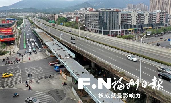 福州三环辅路跨福飞路高架4月初建成 5月将全面投用
