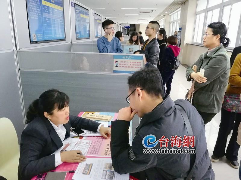 """春节后厦门职场成了""""卖方市场"""" 来招聘的比来求职的还多"""