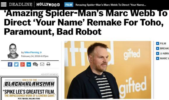 真人版你的名字主演是谁导演是谁? 真人版你的名字剧情介绍