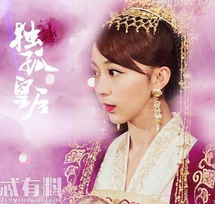 独孤皇后独孤伽罗和杨坚生了几个孩子?杨丽华有历史原型吗?
