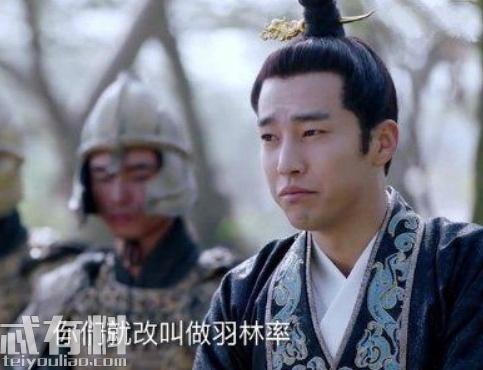 独孤皇后宇文毓的皇后是谁 宇文毓和独孤皇后有孩子吗