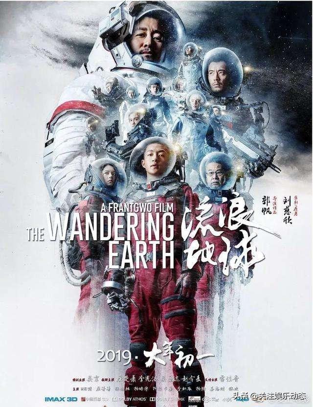 流浪地球票房超过32亿,吴京将为中国电影立下标杆!