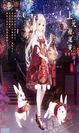 奇迹暖暖兔花灯获得攻略 奇迹暖暖兔花灯怎么得