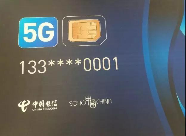 首张5G电话卡是什么样的曝光 首张5G电话卡意味着什么?