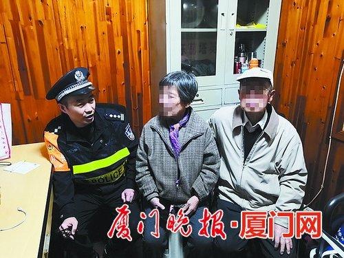 与老伴来厦旅游却走散 幸遇热心铁路民警帮助