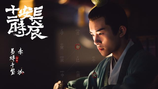 杨紫新剧蜜汁炖鱿鱼什么时候播出?易烊千玺直接以数量取胜!