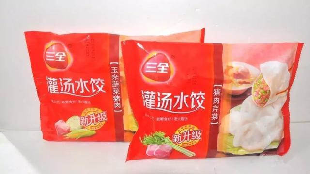 三全水饺检出猪瘟是真是假,三全哪些水饺检出猪瘟官方回应