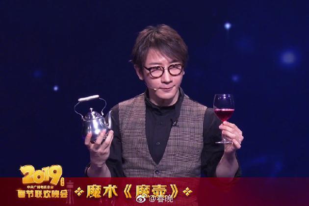 2019春晚刘谦魔术现场换壶步骤详解 刘谦魔术魔壶被破解组图