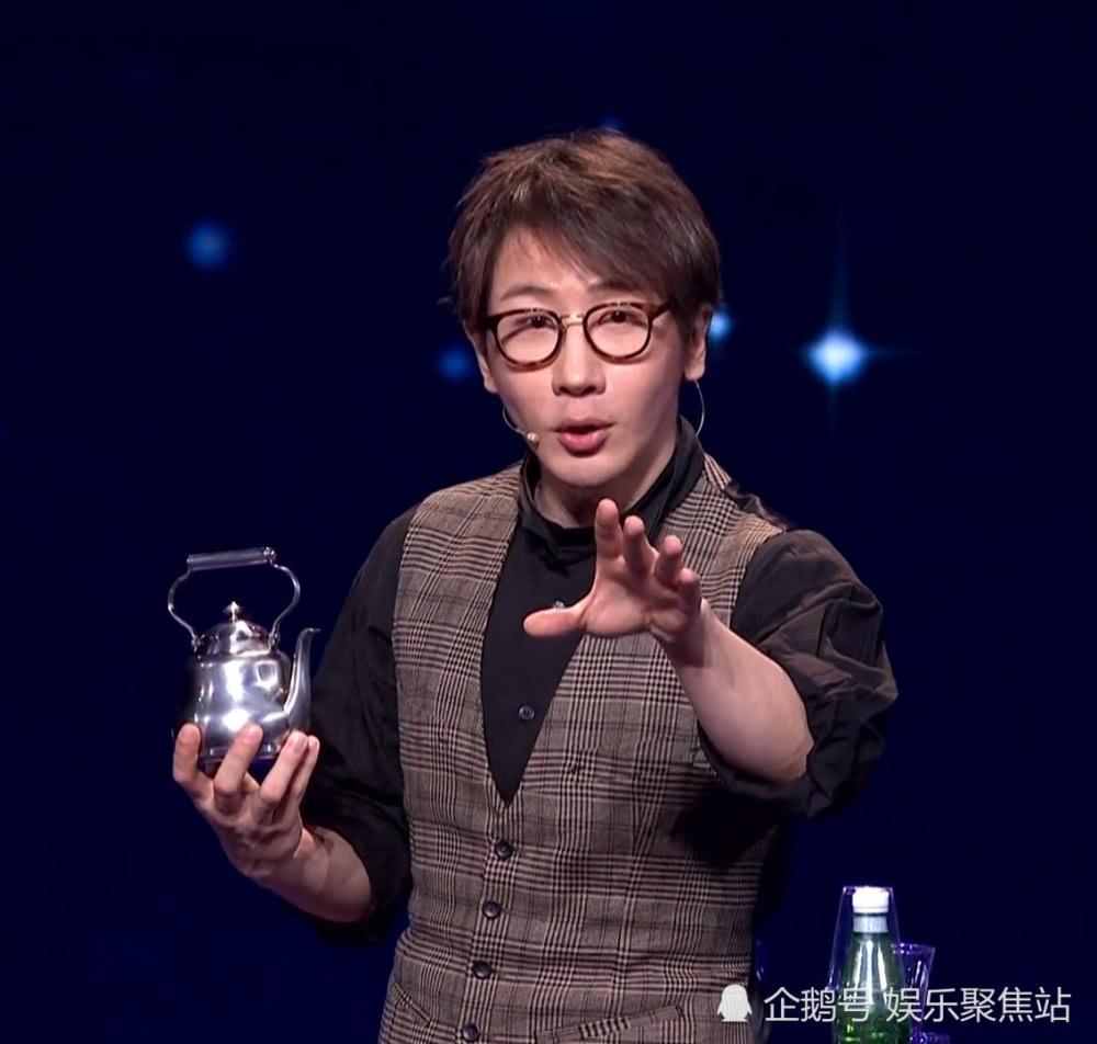 刘谦解释春晚魔壶魔术换壶真相 10字霸气回应获称赞