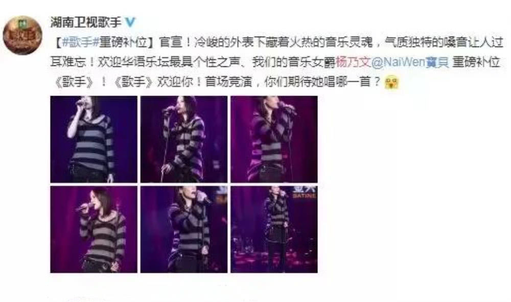 歌手补位歌手官宣竟是她!洪涛邀请五年与王菲莫文蔚齐名