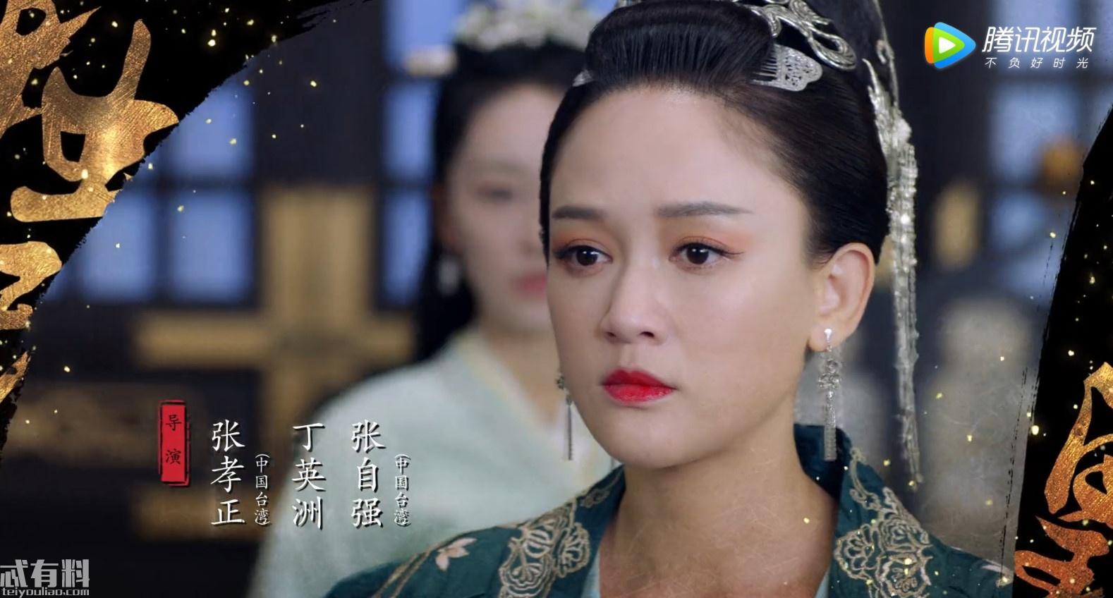 《独孤皇后》杨坚伽罗结局怎么样?伽罗终究还是败给了它!