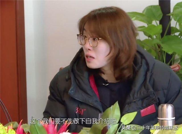 傅园慧被网友指责没教养!家庭聚会让亲戚自我介绍:我不认识你们