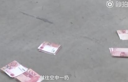 逃犯疯狂撒钱阻碍追捕怎么回事?逃犯为什么在街上疯狂撒钱