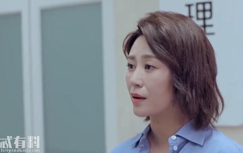 逆流而上的你:刘艾抱着孩子痛哭 只因杨光提出离婚