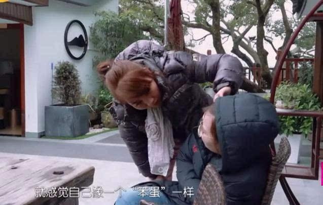 傅园慧家庭聚会心态崩塌愤怒离场 网友瞬间炸锅!