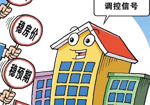 三四线楼市调查:返乡置业降温 稳房价利于促消费