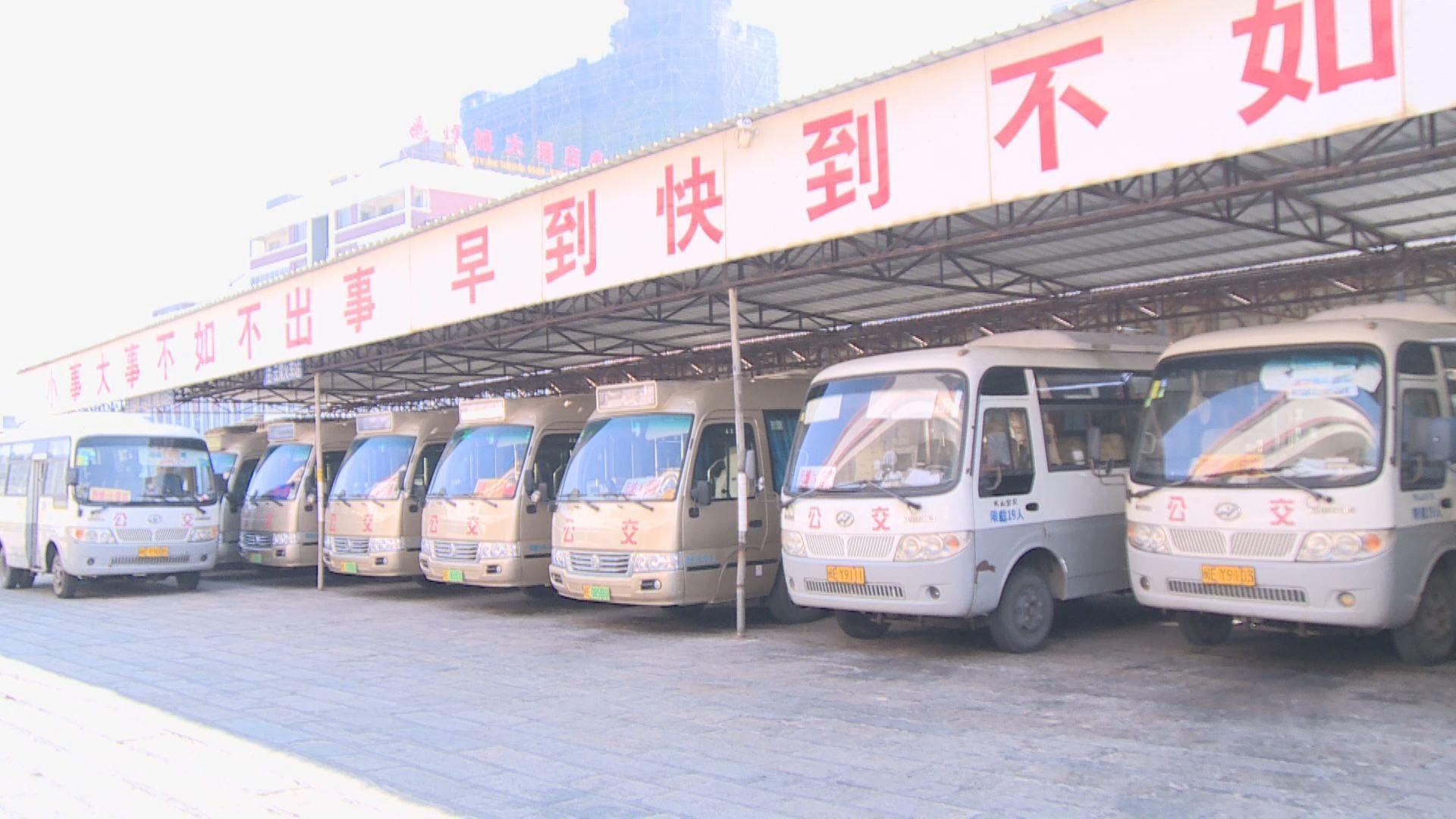 漳州东山:春运客流攀升 车站在行动