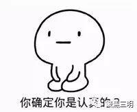 """三明一驾校教练竟然酒驾,不仅丢了""""饭碗""""还要拘留15天!"""