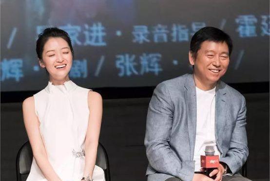 北电院长离婚娶女学生后续:张辉办公室摘牌 刘熙阳公司人去楼空