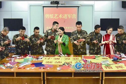 漳州非遗剪纸守艺人进军营 寻找新的守艺传承人