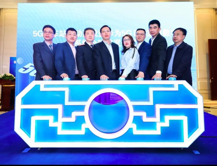 上海移动携手华为启动首个5G室内数字系统建设