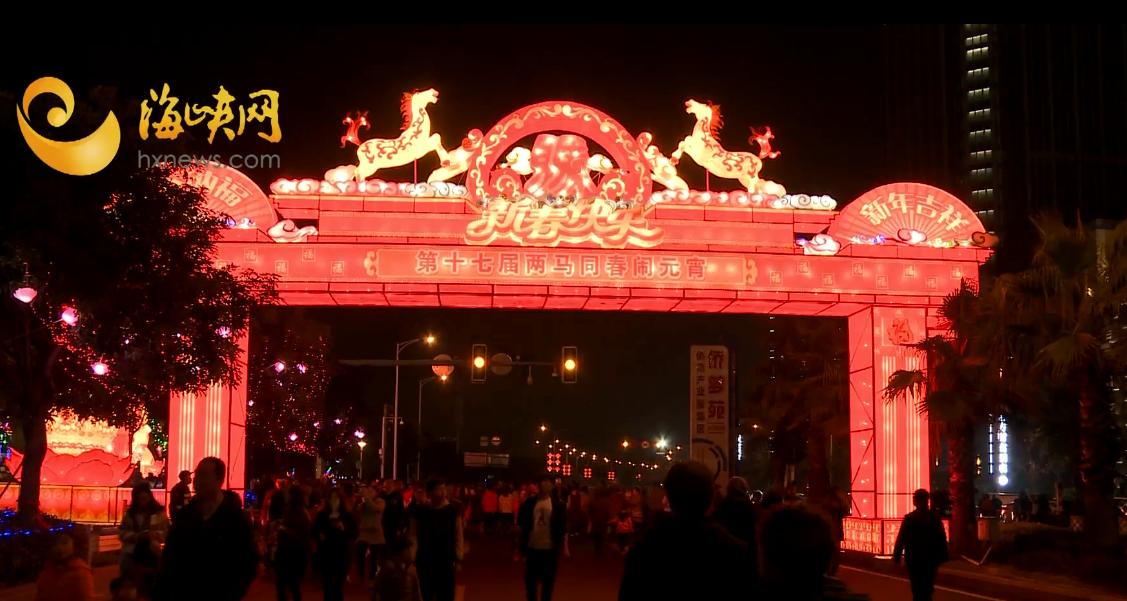 馬尾亮燈!今年花燈數量暴多 光雕、激光、隧道燈……是真的酷!