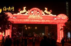 马尾亮灯!今年花灯数量暴多 光雕、激光、隧道灯……是真的酷!