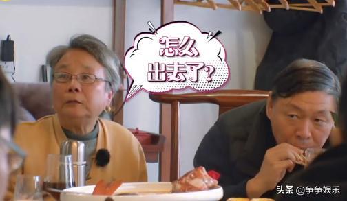 傅爸组织家庭聚会,傅园慧却愤然离席,难怪爸爸说她缺少社会经验