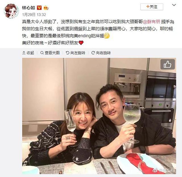 苏有朋为林心如煮大餐庆祝43岁生日,没想到陈坤的称呼却成了亮点