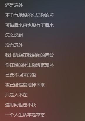 蔡徐坤粉丝想唱唱不了什么意思什么梗?蔡徐坤