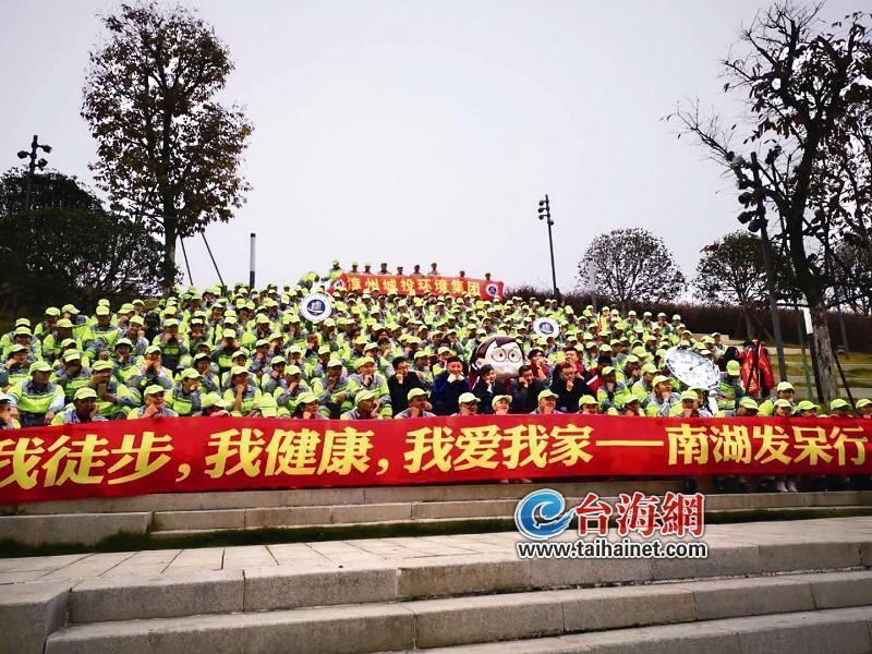"""漳州300名城市美容师南湖""""发呆"""""""