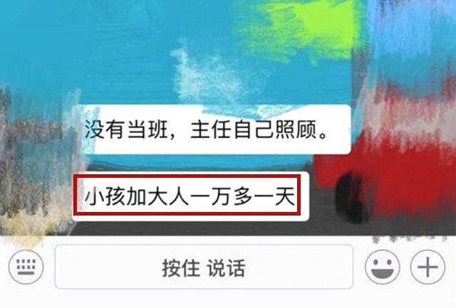 赵丽颖被曝头胎得男下月生 医院已选好每天1万多