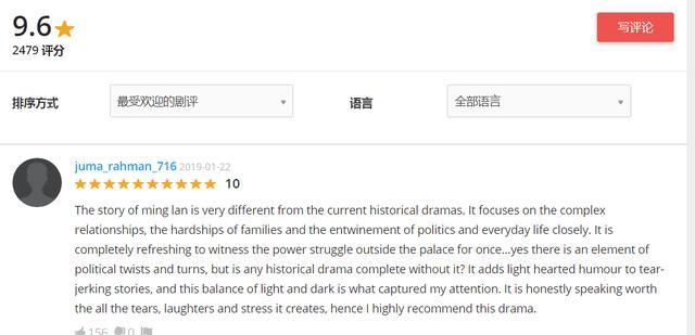《知否》国外爆火,评分高达9.6,外网评论翻译