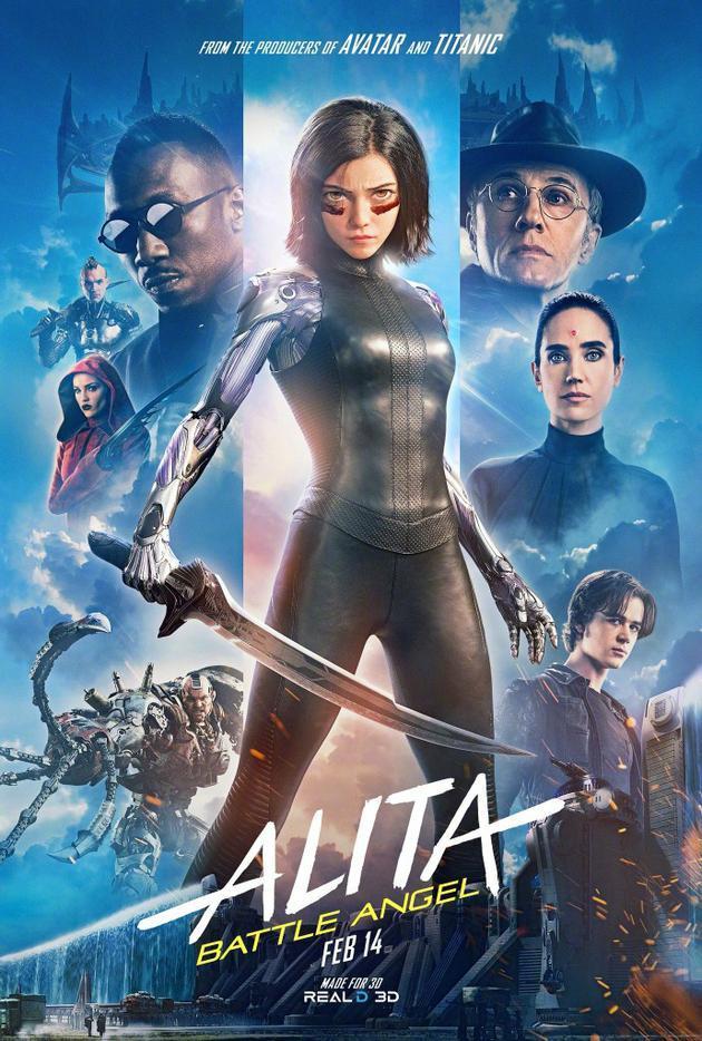 北美票房:《阿丽塔:战斗天使》登顶 《乐高大电影2》第二名
