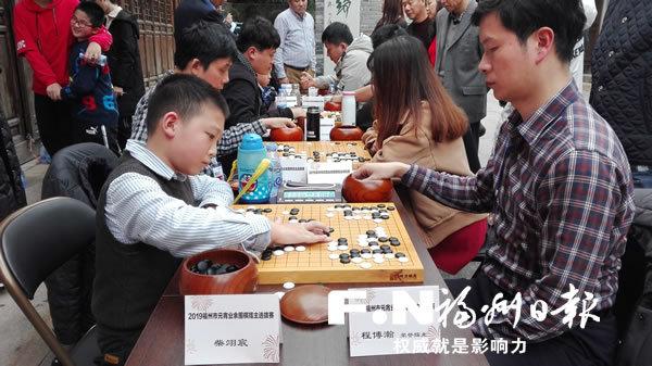 福州围棋元宵擂台赛选拔赛落幕 11岁林子杰位列第一