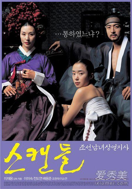 韩国很污的韩国古代电影有哪些 韩国古代禁片排行榜前十名