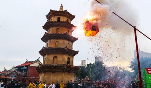 晋江安海举行第三届晋江市(安海)元宵文明节